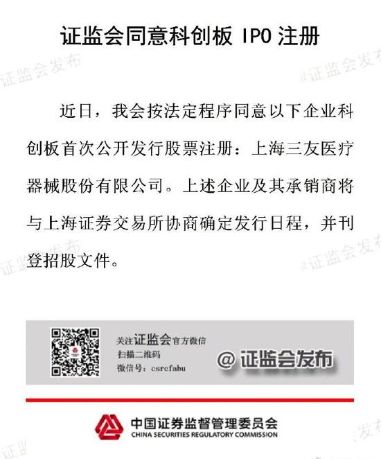 """台媒:蒋万安表态参选台""""立法院""""国民党团书记长"""