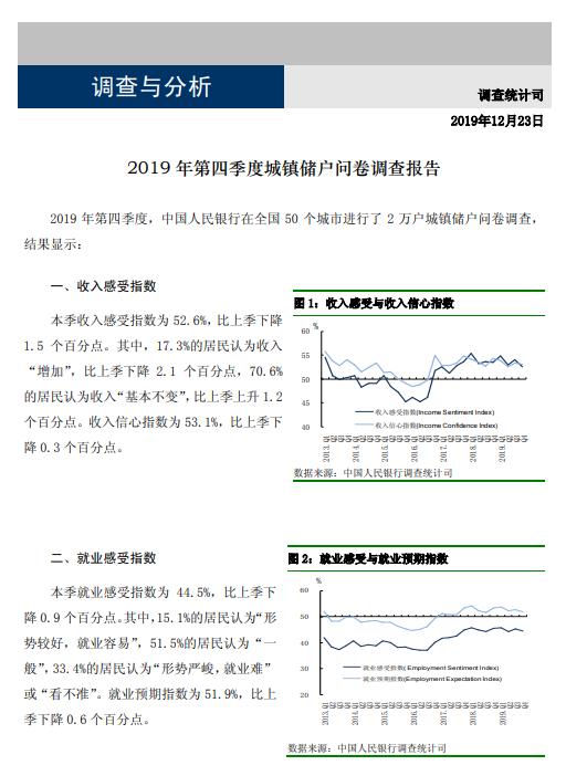罗振宇:未来的第一个机会就是中国的新基础设施