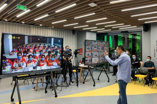 俞敏洪面向贵州高中生开展5G乡村教育第一课