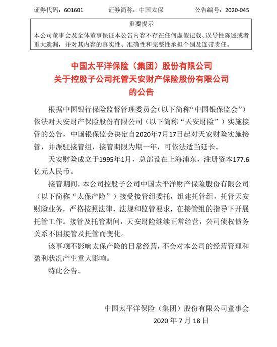 圣元环保过会:往年IPO获批第100家 国泰君安过3.5单