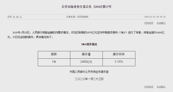 邮储银行江苏省分行:做好疫情防控期间三农金融服务