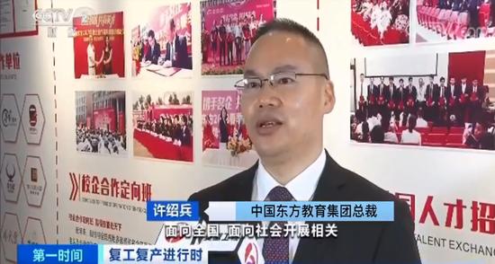 中国东方哺育集团总裁许绍兵批准媒体采访