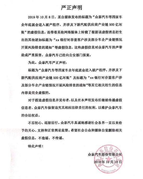 人民日报:中秋前部分服刑人员获特赦显现感召效应