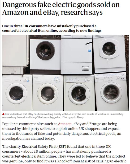 研究称亚马逊和eBay销售危险假冒电子产品亚马逊