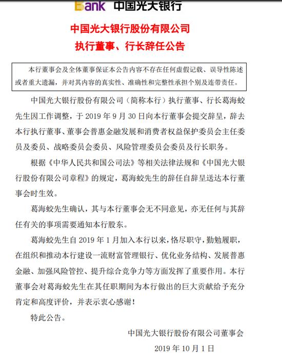 俄媒:超级北京烤鸭店将在莫斯科开张