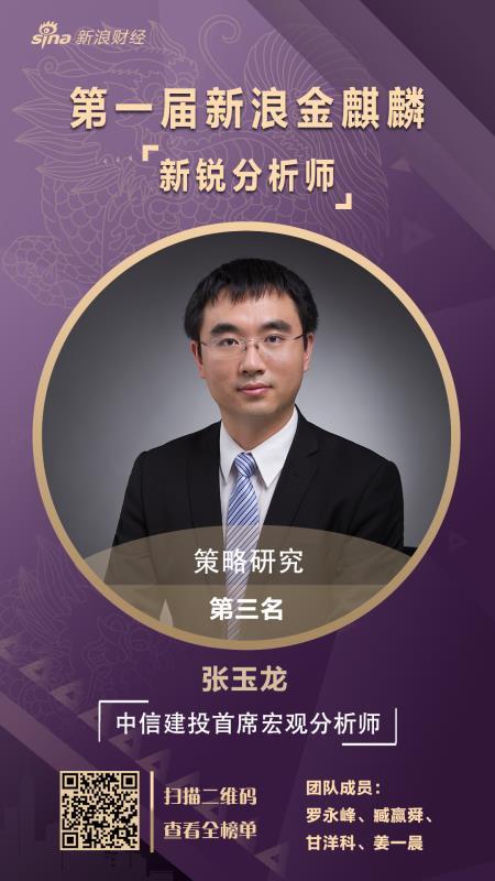 中国社科院:北京房价两年跌18.5%小阳春或难再现