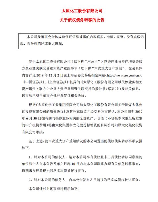详解桥水2020投资策略:强调增配中国在内的新兴市场