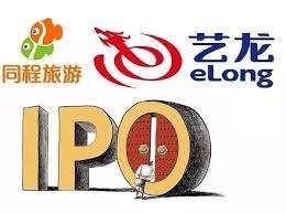 """同程艺龙赴港IPO亮""""家底""""去年净利近7亿"""