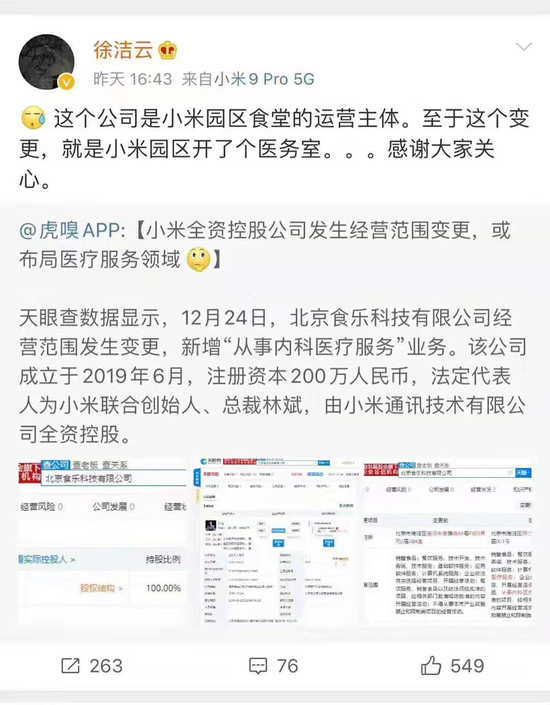 最新消息!孙杨自由泳夺冠的具体情况!