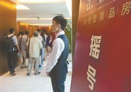 摇号买房是如何杀死杭州P2P的?