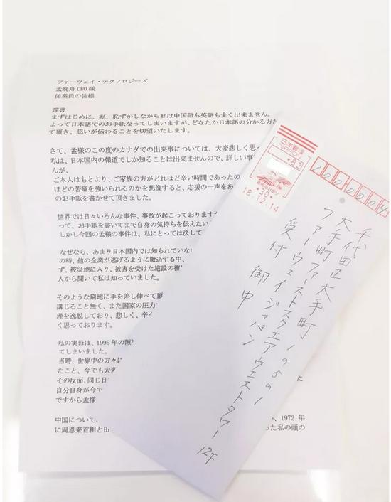 写给华为通盘员工的信
