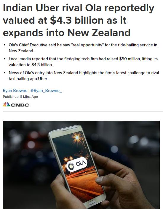 印度Uber的竞争对手Ola进军新西兰 估值达到43亿美元