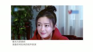 秦岚向苏芒揭秘和郭德纲表演细节