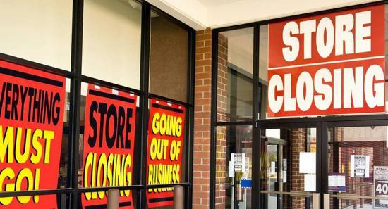 美国零售业今年已关店7600家 瑞信称明年会更糟