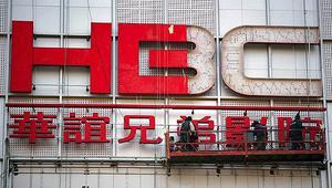 视频|王中军:华谊现金流危机已过最困难时期