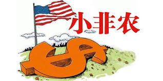 央行发布修订后的应收账款质押登记办法