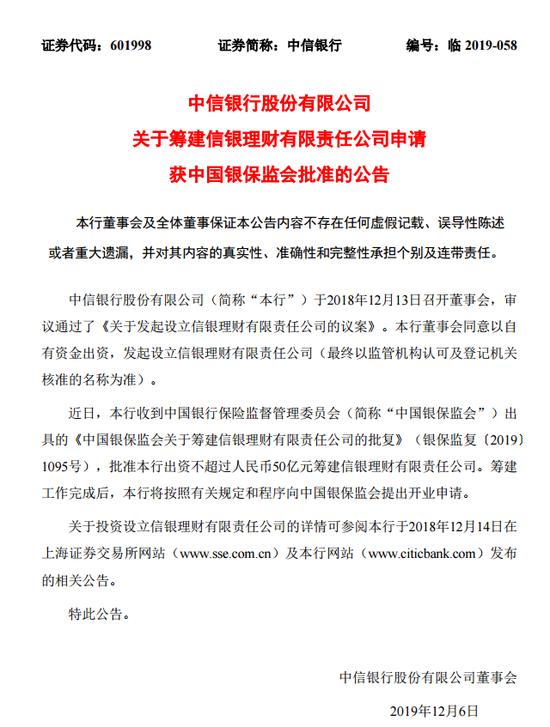 阿里荣膺今年全球新股王超购40倍冻资960亿港元