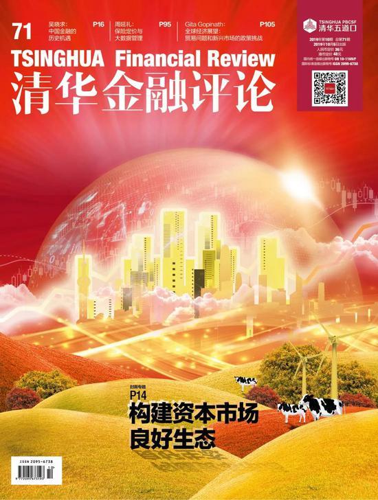 今年前8月北京处分厅局级干部64人