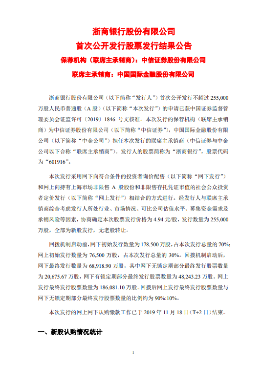 四川高县破黄金大劫案:金店200万元黄金饰品被盗