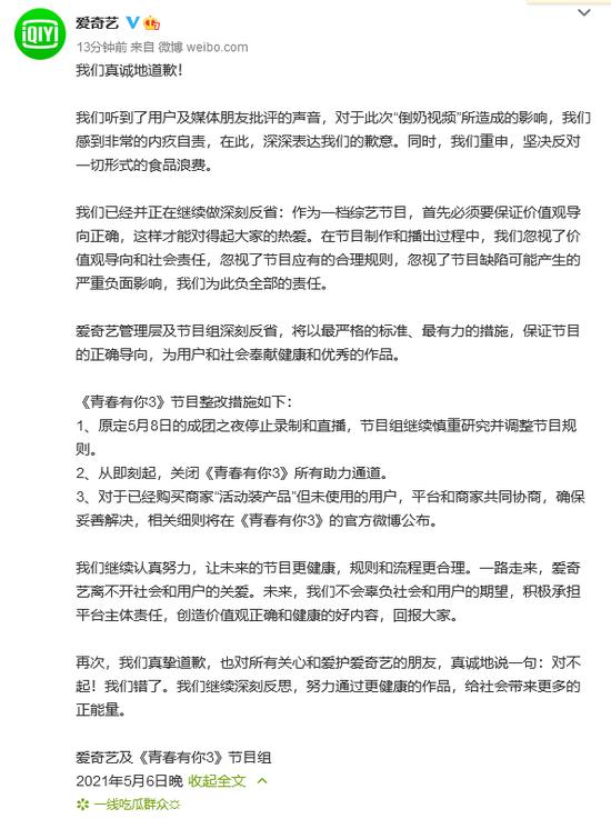 https://n.sinaimg.cn/finance/transform/487/w550h737/20210506/1d4b-kpuunna9273695.png