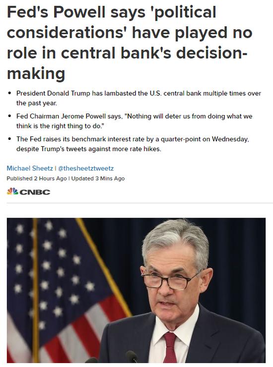 美联储主席鲍威尔周三否认美联储的决策受到了任何政治压力的影响。