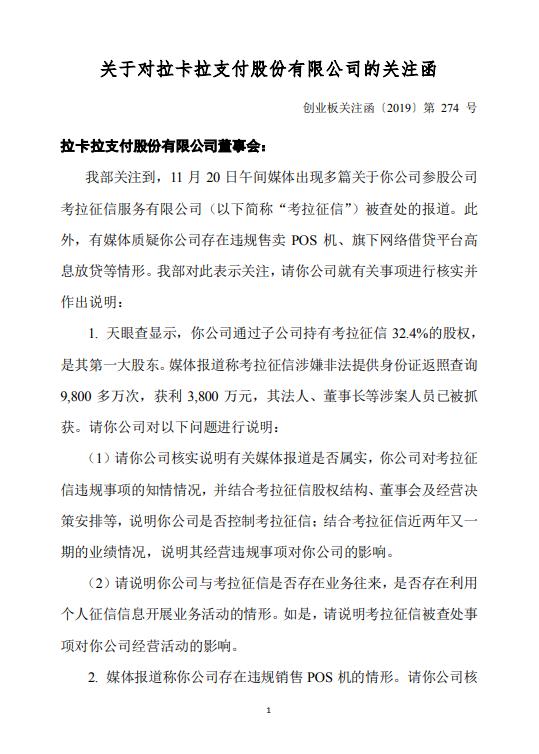 北京市建筑工地复工不得早于2月9日24时