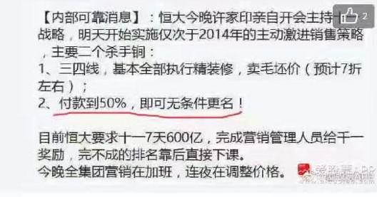 上海中期:供需趋于宽松 PP将宽幅震荡
