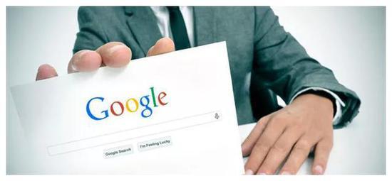 谷歌:将额外回购最多280亿美元C类股