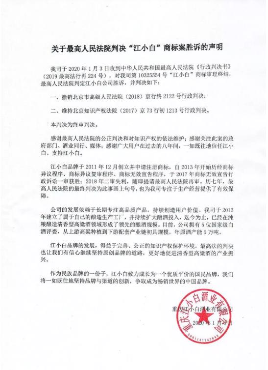 工信部部长苗圩:研究建立制造业产融合作白名单