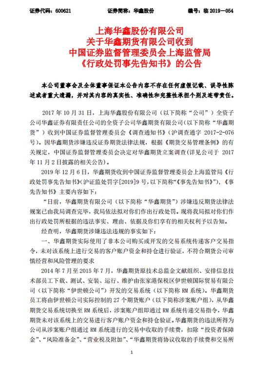 """中国邮政集团正式揭牌:名里多了""""有限""""意味着什么"""