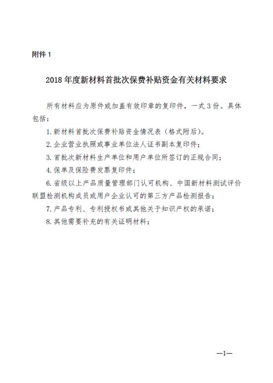 卫健委热线:武汉现不明原因肺炎正做病毒检测实验