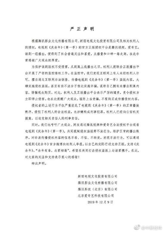 武汉肺炎始发地:有公务车离开但不愿透露身份