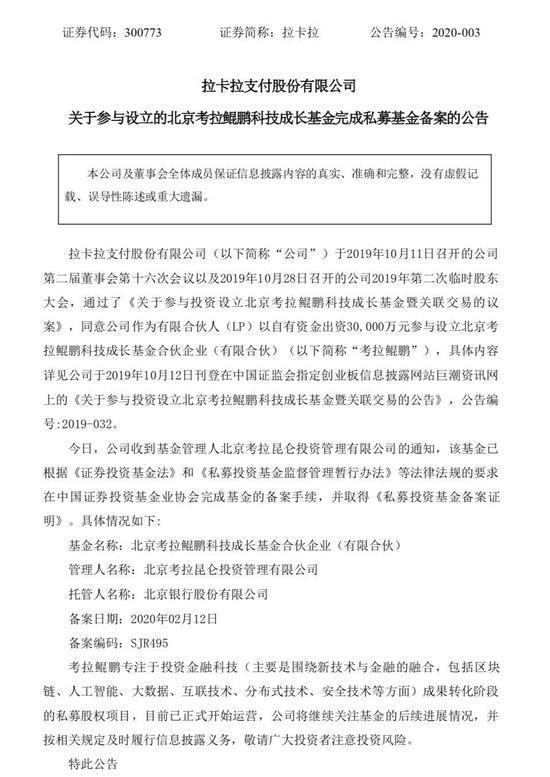 中国新说唱是什么情况?怎么回事?
