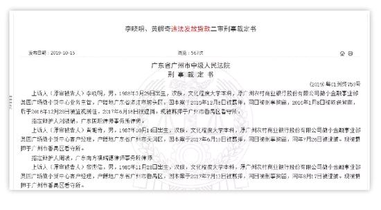天津11月上旬生猪批发价每公斤38.08元环比降4.37%