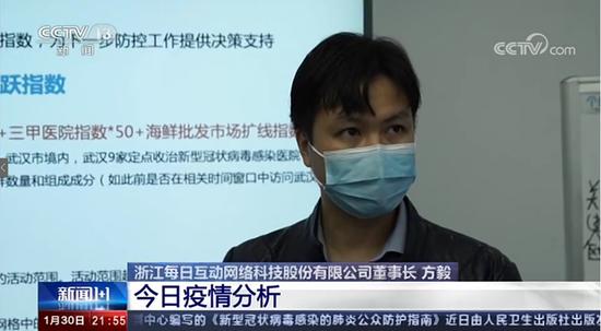 唐杰:坚决应对新冠疫情与保证国民经济健康发展