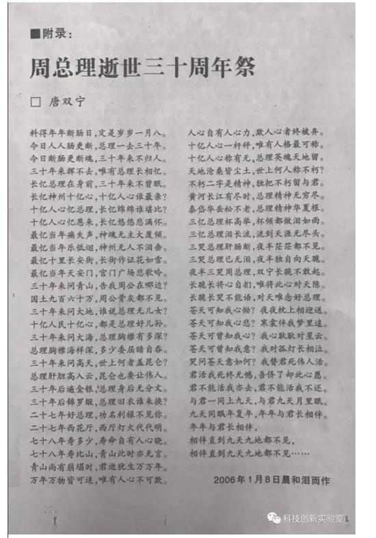 娃哈哈告发团购仄台低价推销,贵阳羁系部分法律约道