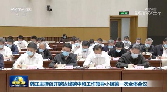 中央政治局常委开会,这一高规格小组首次亮相