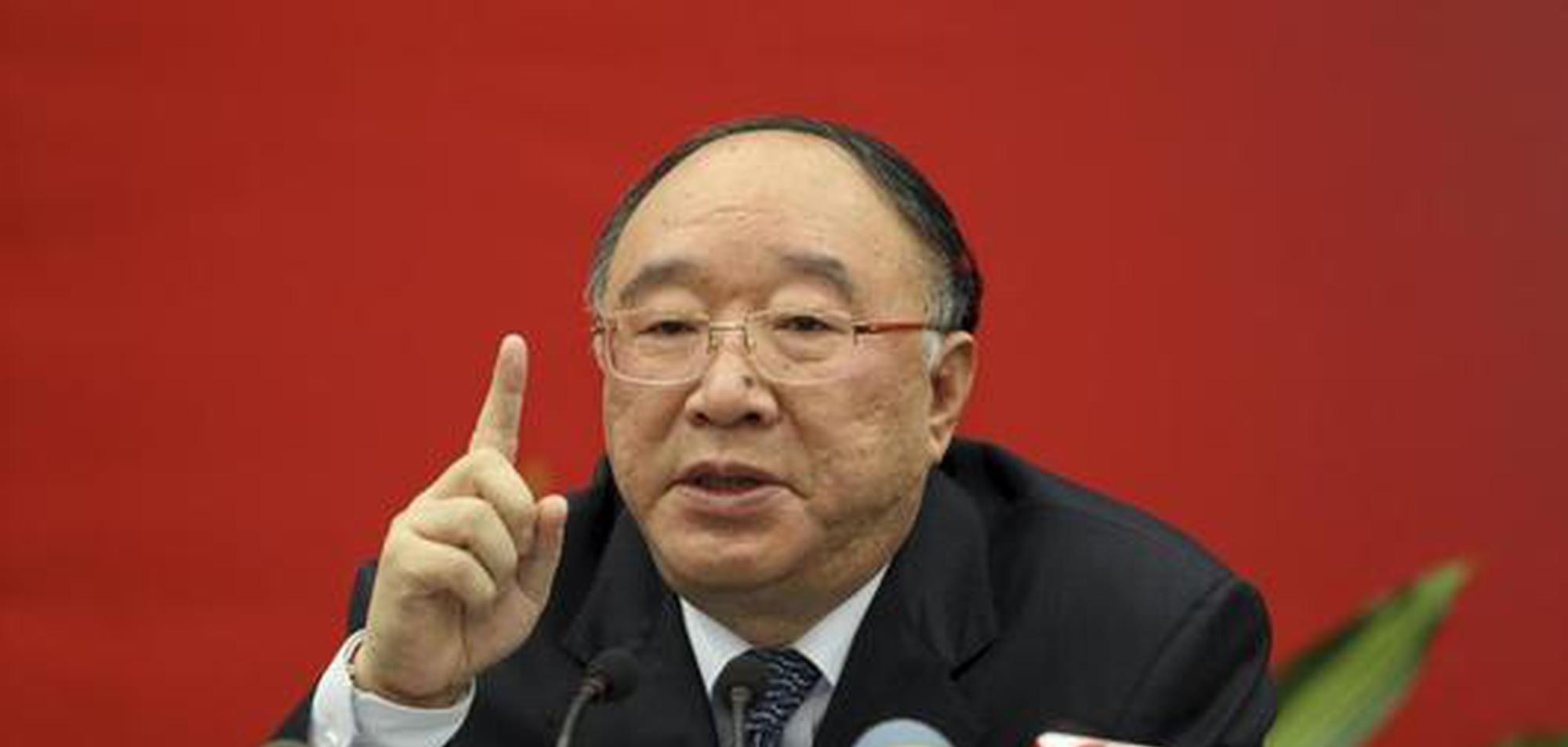辽宁首家省级国资运营公司揭牌:向资本监管为主转变