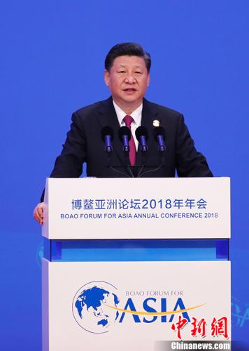 原料图:2018年4月10日,中国国家主席习近平在海南博鳌出席博鳌亚洲论坛2018年年会开幕式并发外主旨演讲。 中新社记者 杜洋 摄