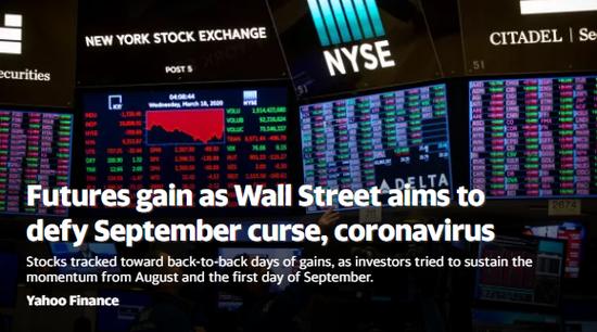 美股盤前:小非農遠遜預期 股指期貨縮減漲幅