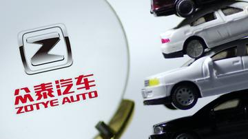 众泰汽车经销商被指迟交车辆合格证