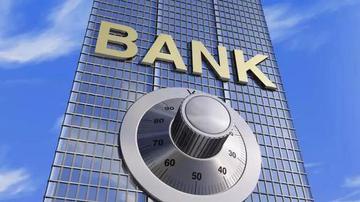 東平農商銀行被騙貸近300萬元