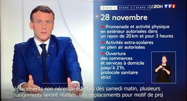 马克龙:法国二波疫情高峰期已经过去 不会强制新冠疫苗接种