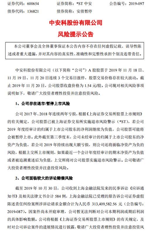 李小龙女儿起诉真功夫商标注册商标维权你知道多少?