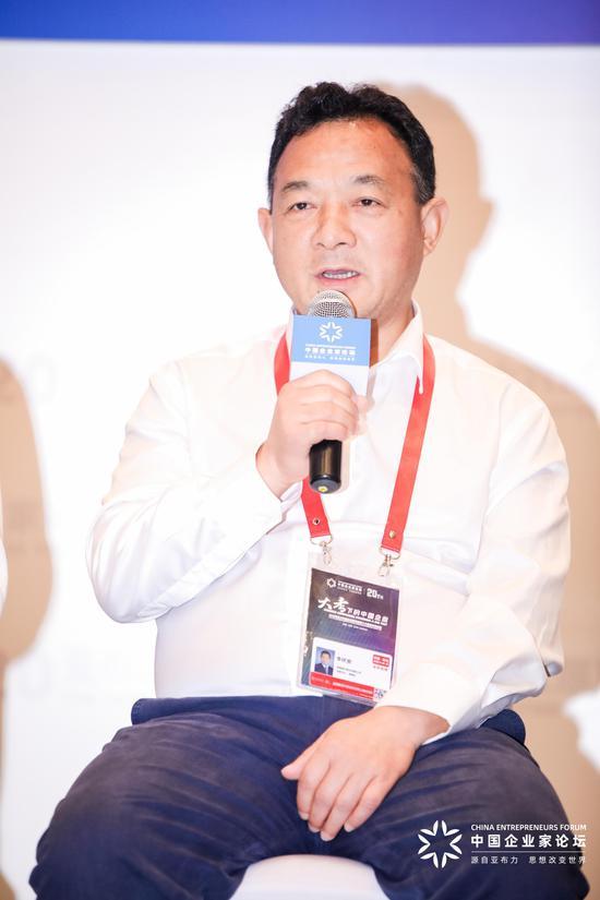 李伏安呼吁国家对金融机构的小微企业贷款损失进行补贴