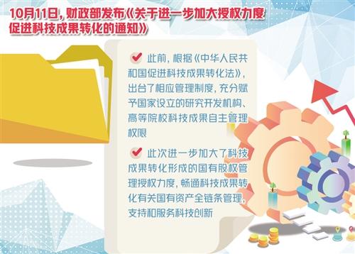 人民日报评上海迪士尼出食品携带细则:让步就是进步