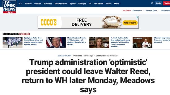 """白宫幕僚长:特朗普情况""""持续好转"""" 已准备好回归正常工作"""