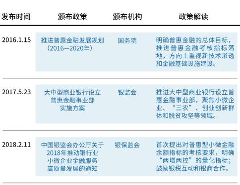 香港美妆产品分销商臻美集团递表港交所创业板