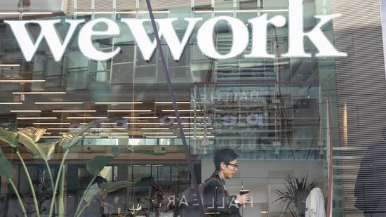 消息称WeWork选定纳斯达克上市 下周开始路演