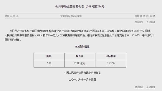 拥有高精度cnc-广州建筑及广东建科建设咨询因不规范行为被广州住建点名